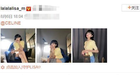 《青你2》导师LISA晒最新美照,短发波波头的造型,美到不敢认!