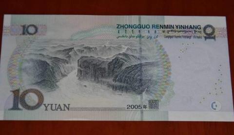 """常见的10元纸币有这几个""""数字"""",单张价值5580元,你能找到吗?"""