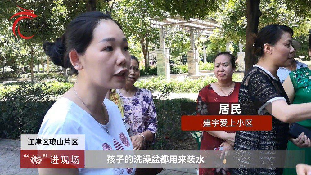 20米管道爆点15个 江津城区供水管道频频爆裂何时了