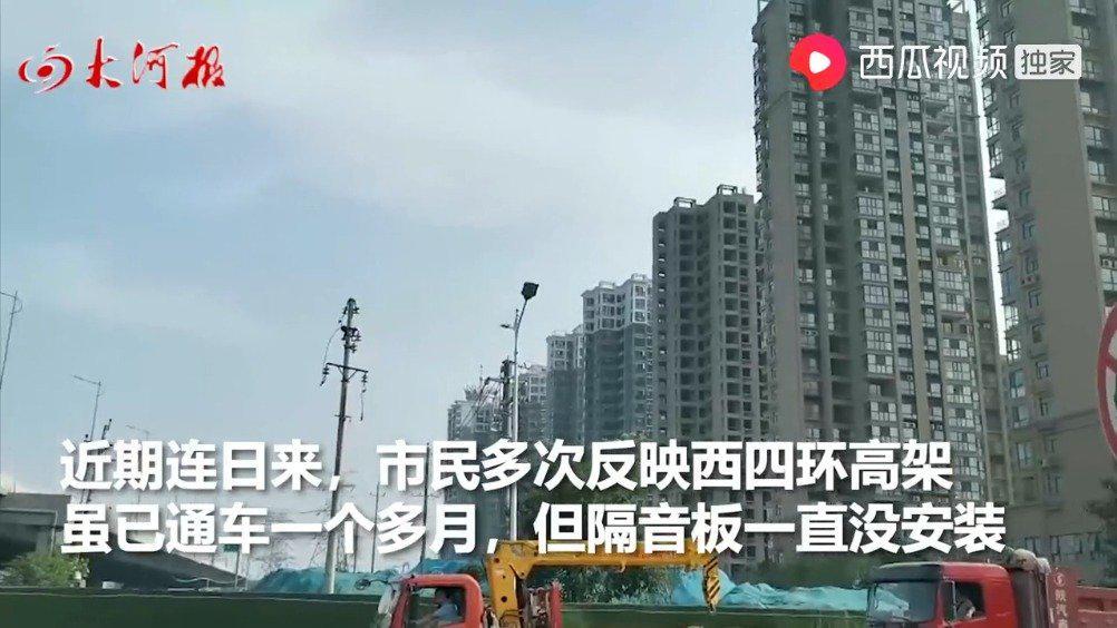 郑州四环高架通车未装隔音板,百米内小区居民无法安眠