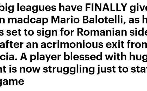 再见主流联赛?曝巴洛特利下一站或前往罗马尼亚,球迷:青春结束