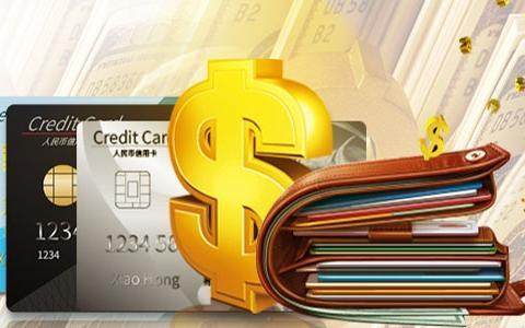 银行存款利率要涨了?央行指出低利率弊端,如果涨了有什么坏处