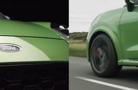 运动化特征鲜明 福特Puma ST车型预告图发布 车身底盘升级优化