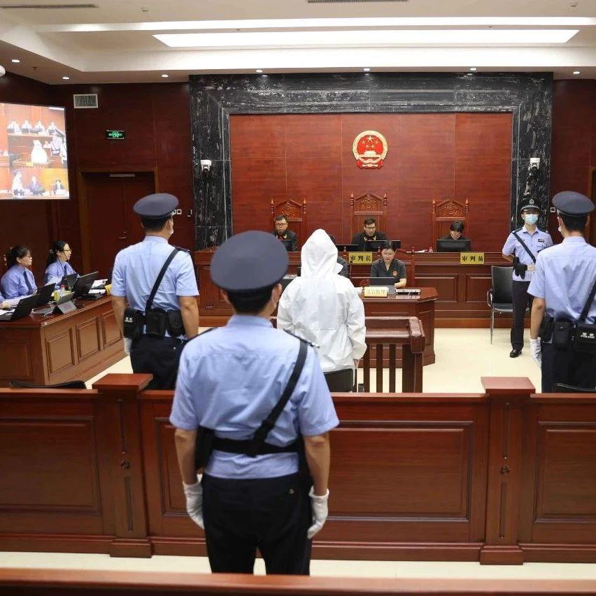 杨思涛受贿、滥用职权案一审开庭