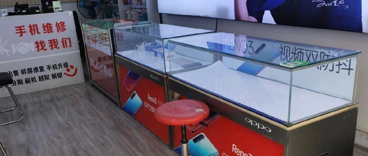 固原一手机店凌晨遭窃,玻璃门被敲碎,20部手机不翼而飞…