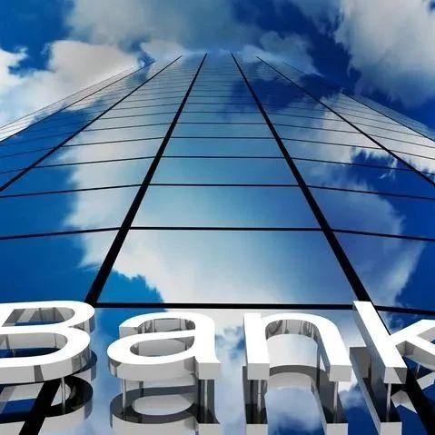 资金违规流向股市楼市,监管动手彻查!银行、保险、信托都被罚