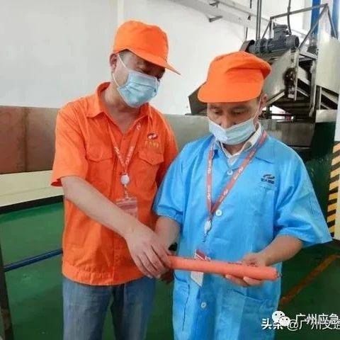 广州市应急管理局多措并举防范危化品领域安全风险