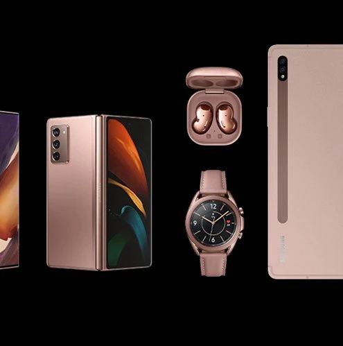 三星秋季新品发布会回顾:Note20系列、折叠屏手机、5G平板等一大波新品