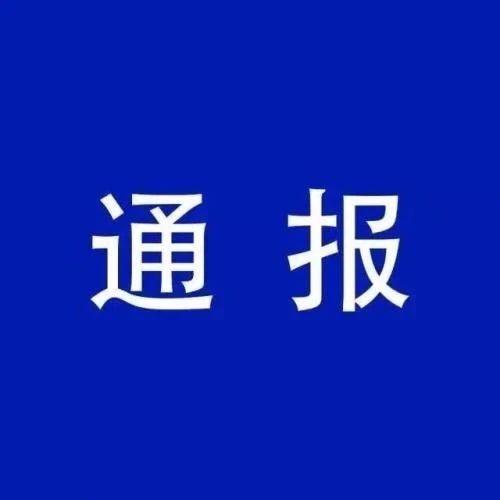 8月7日疫情通报︱金华无新增!健康提醒:台风过后,家庭消毒这样做→