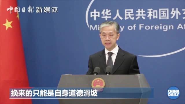 外交部回应美限制中国社交媒体公司:美方肆意进行政治操弄最终将