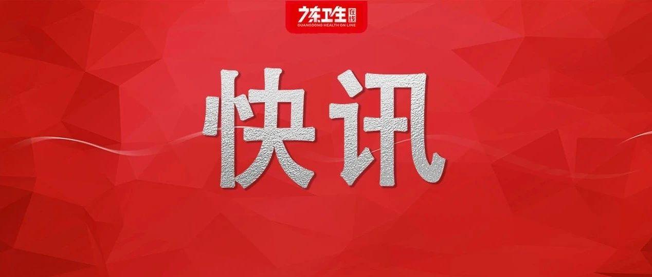 湛江吴川市梅菉长寿市场进口食品环境样本复核结果:阴性!