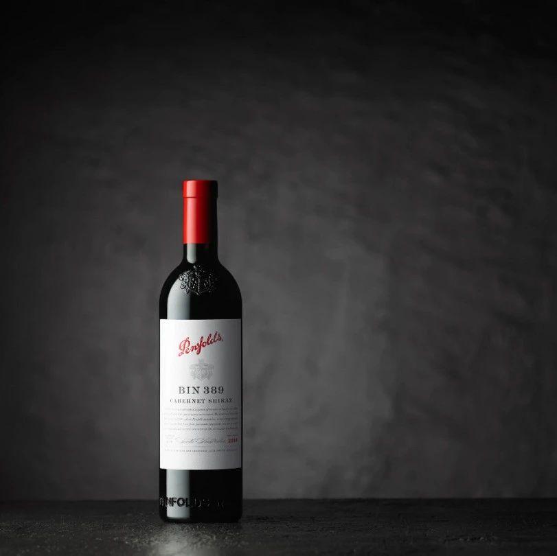 """Penfolds奔富正式发布,2020年""""珍藏系列""""新年份葡萄酒"""