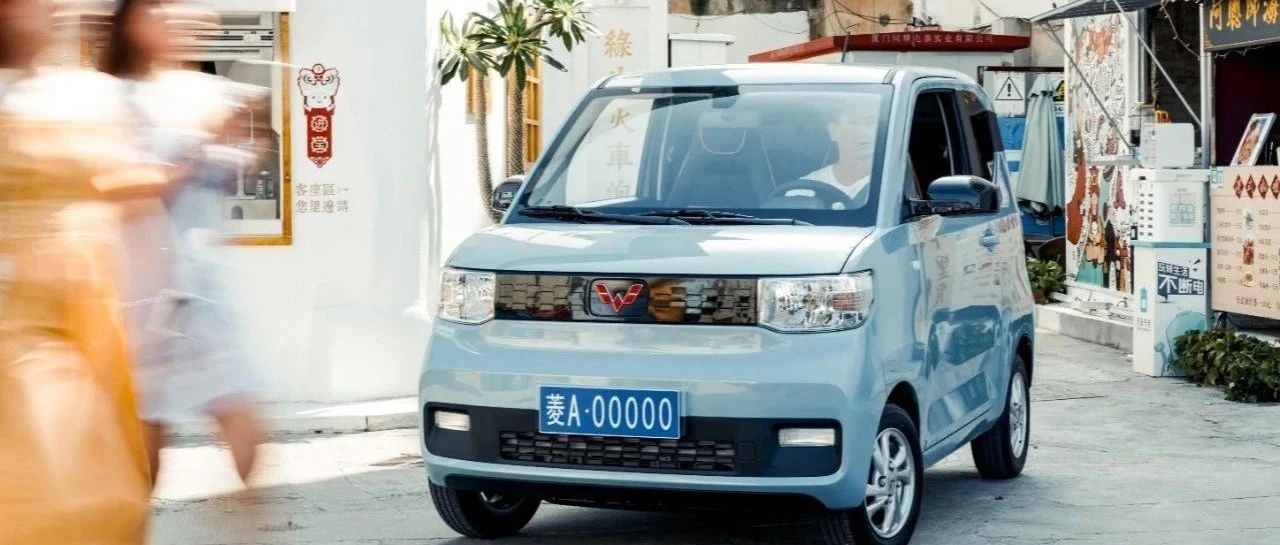上汽通用五菱:汽车为什么能成为快消品?