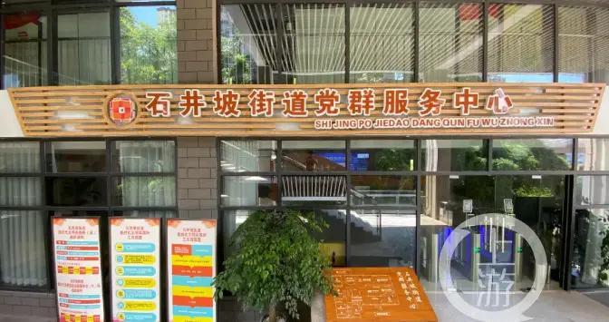 """为社区邻里解决""""心疙瘩"""",重庆市首家""""安心小屋""""来了"""