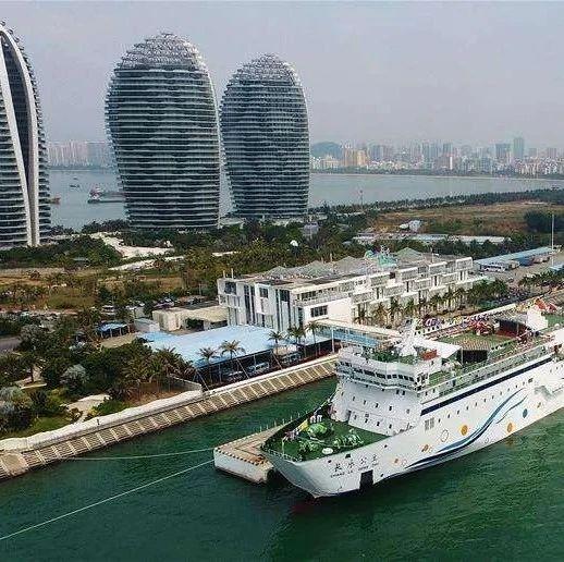 智库丨迟福林:推进海南自由贸易港建设的十大思考