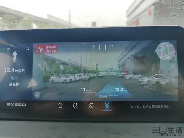 星途VX科技配置曝光 将搭AR实景导航和Face ID