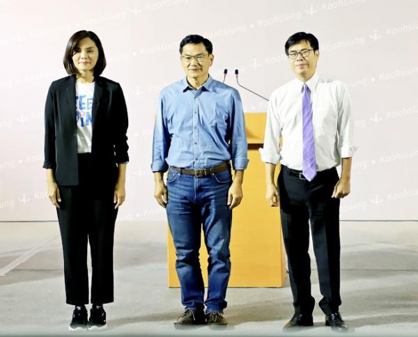 从左至右依次是李眉蓁、吴益政、陈其迈