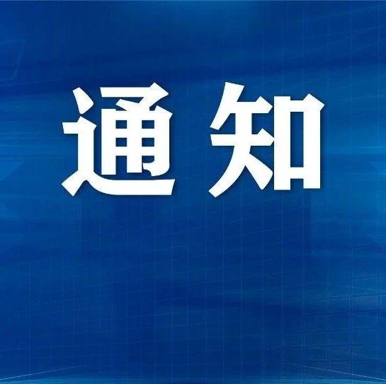 甘肃省检察机关2020年公开招聘书记员笔试通知来了!