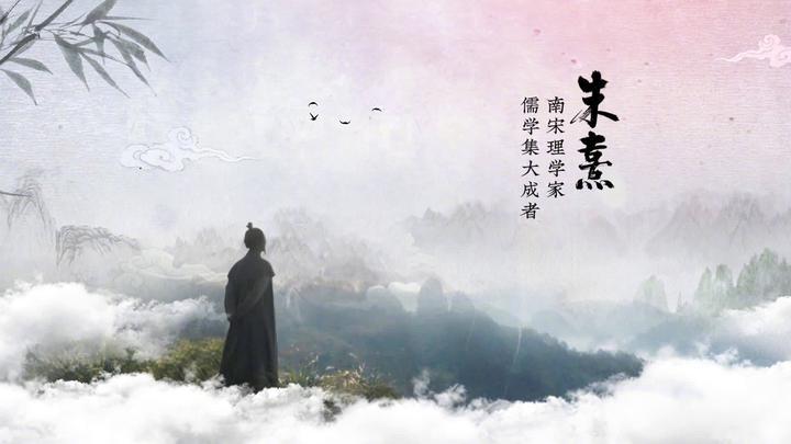 """大儒朱熹 向观众展现""""历史的朱熹、活着的朱熹、世界的朱熹"""