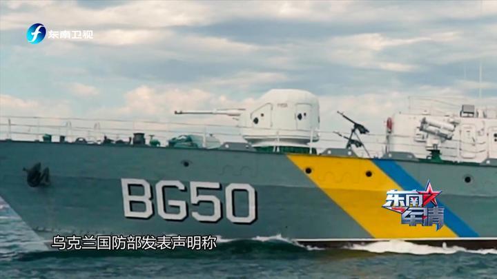 """俄黑海舰队全程监视""""海上微风-2020""""军演"""