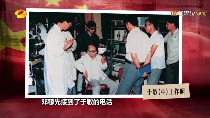 新闻当事人:原子弹刚爆炸成功,氢弹就安排上了,依旧邓稼先领头