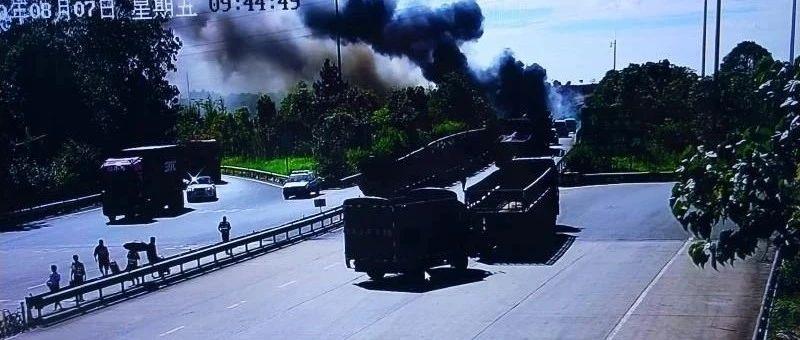 长沙绕城高速新港收费站因事故暂无法通行,各部门紧急处置中