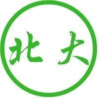北京大学2020年强基计划面试真题出炉