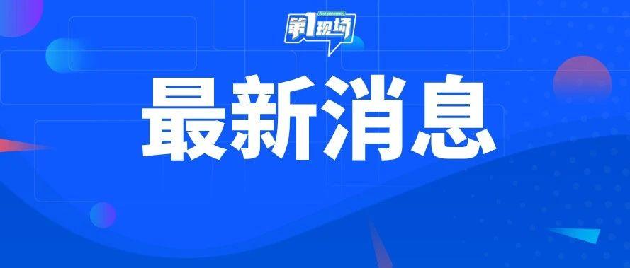 最新!辽宁省公务员局发布重要通知!