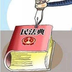 """【美讲法律】民法典原创微视频 为您解读""""居住权篇"""""""