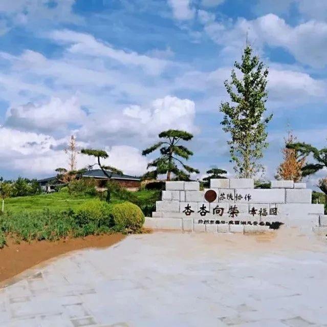 """扬州园林""""搬进""""横山吴家沟村"""