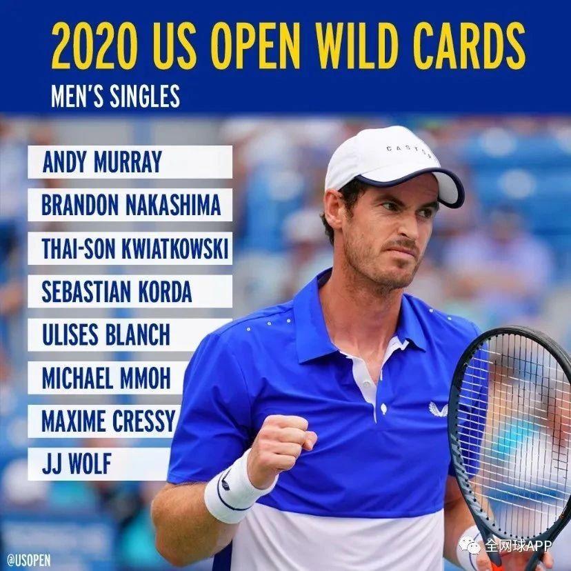 穆雷、克里斯特尔斯收获2020美网正赛外卡