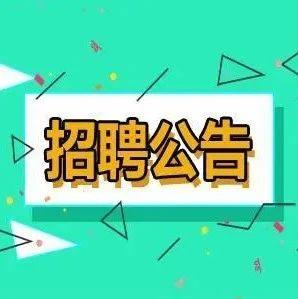 @高校毕业生 昆明市事业单位第二批专项招聘公告出炉!