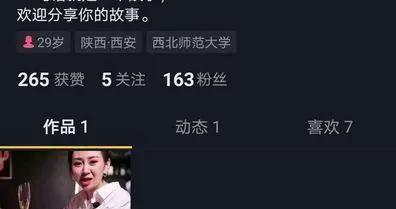来了!渭南广播电视台网红孵化基地首秀在抖音平台上线