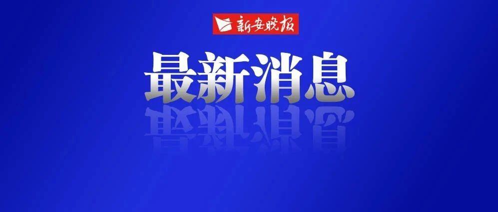 正式启动!六安至安庆铁路传来重大进展