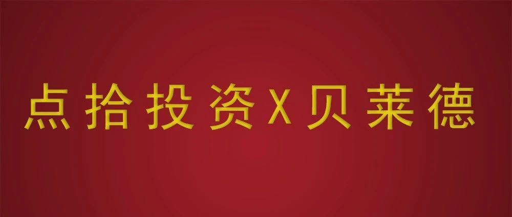 贝莱德2020年中展望:下调美国股市评级,看好中国三条主线