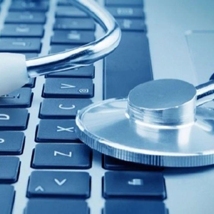 """""""互联网+""""赋能药学服务变革创新"""