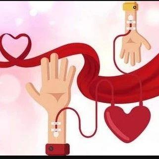 @爱心人士:福州血液库存紧缺,请支持!