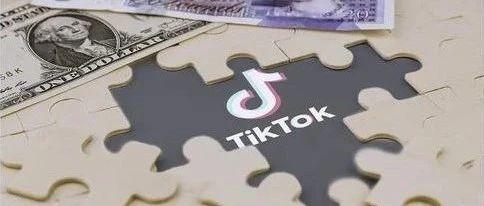TikTok被强迫出售的闹剧,对中国互联网企业意味着什么?