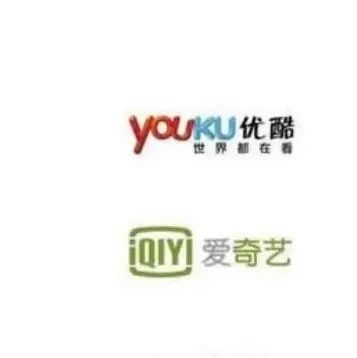 渲染黄色暴力恐怖 北京市对爱奇艺、优酷作出处罚