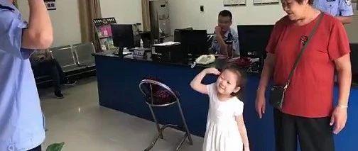 """阜阳""""小公主""""给警察叔叔跳的这支舞,萌化了!"""