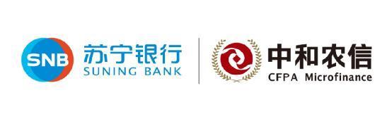江苏苏宁银行与中和农信战略合作,携手同心普惠三农