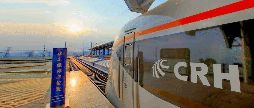定了!高铁、城轨联通澳门轻轨!广州人去澳门更方便   | 早安,广州
