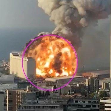 黎巴嫩首都爆炸能量有多大?物理学家看视频计算:300吨TNT!
