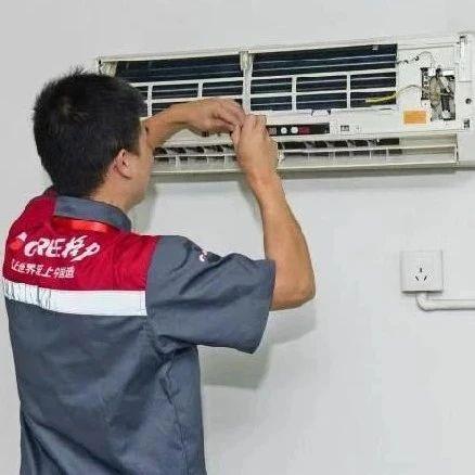 重庆出台家电维修业服务质量规范,10日试运行,12月正式实施