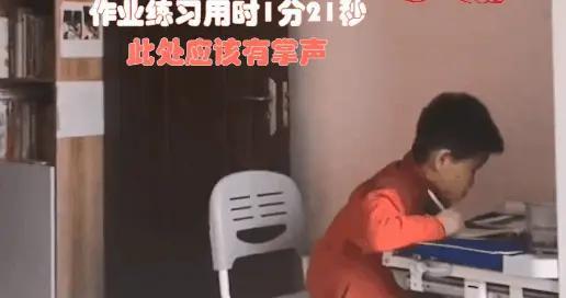 """李玫瑾:""""小天才""""的共同点是""""超强专注力"""",但父母常好心破坏"""