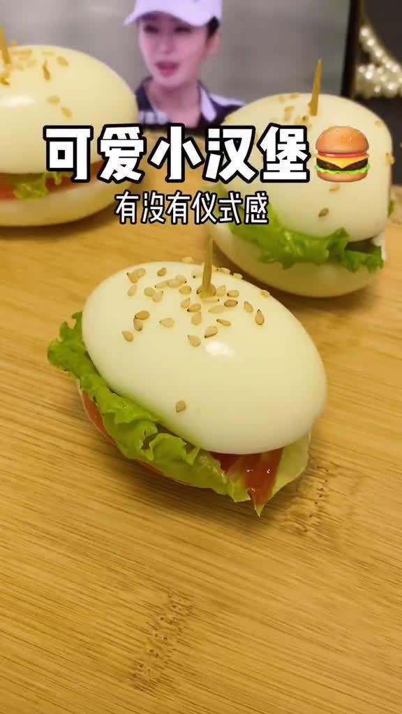 用鸡蛋做的汉堡包,一次能吃两三个