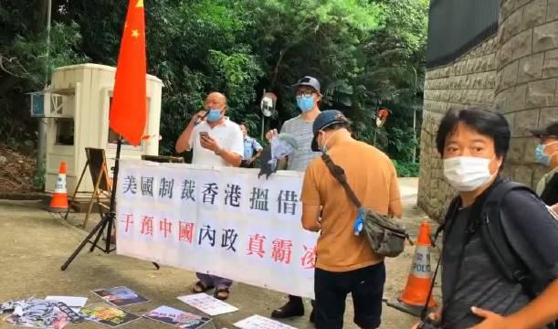 反美霸权大联盟赴美领馆抗议!