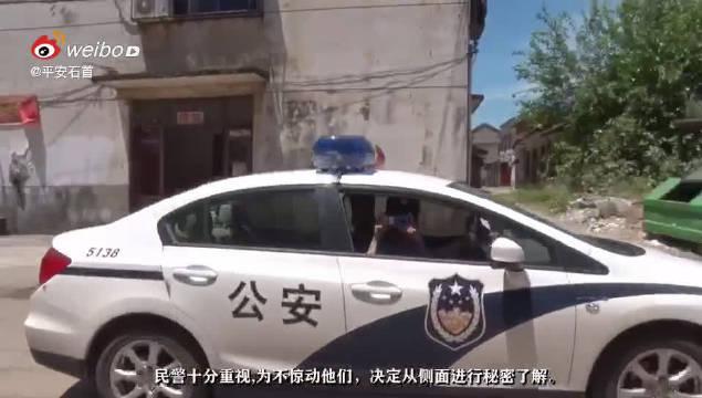 """网上被骗""""无师自通"""" """"抠脚大汉""""冒充美女"""