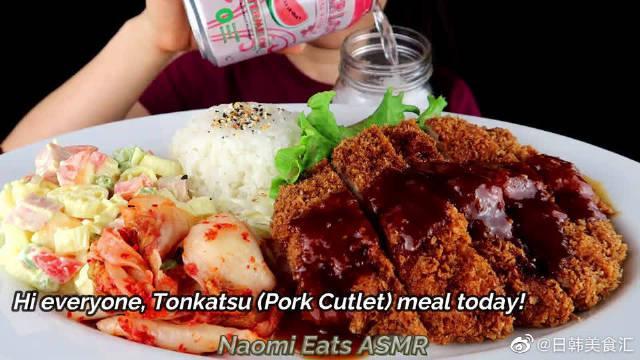 """国外女吃货,吃""""炸猪排+泡菜+蔬菜色拉+米饭"""",吃得真香真馋人"""