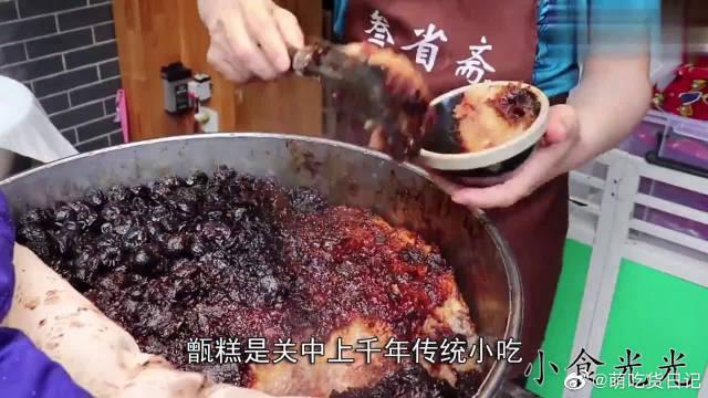 五块一碗的陕西小吃,大叔做了三十多年,有人一次买一大锅